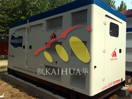 北京贵族学校订购的2台大宇静音并机机组成功交付