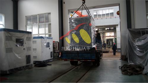 南非1台200KW集装箱式发电机组今日成功出厂 发货现场 第2张