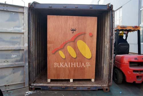 出口南亚一台400KW玉柴发电机组今日成功出厂 发货现场 第3张