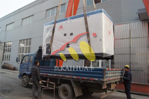 昆山1台250KW上柴静音机组今日成功出厂 发货现场 第2张
