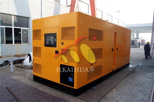 出口缅甸1台1000KW康明斯静音机组今日成功出厂 发货现场 第1张
