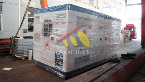 新加坡1台480KW康明斯发电机组成功出厂 发货现场 第2张