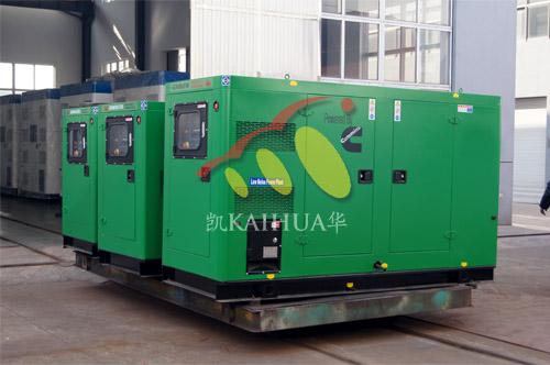 出口西非6台康明斯静音机组今日成功出厂 发货现场 第2张