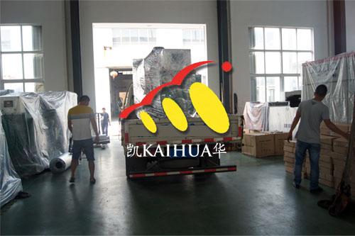 四川1台300KW发电机组今日成功出厂 发货现场 第4张