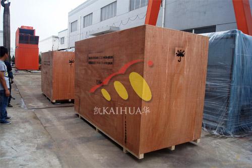 出口马尔代夫2台康明斯静音机组今日成功出厂 发货现场 第2张