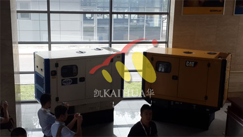2015卡特彼勒天津之行 公司新闻 第1张