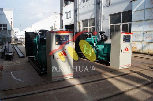 东南亚2台400KW康明斯发电机组今日成功出厂 发货现场 第1张