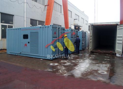 出口大洋洲6台500KW康明斯集装箱式发电机组今日成功出厂 发货现场 第2张
