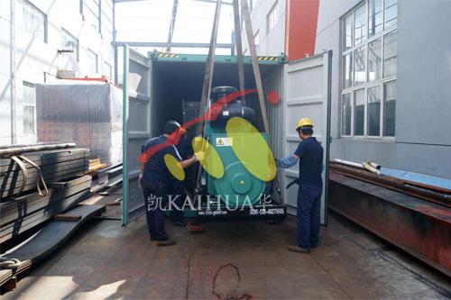 东南亚2台400KW康明斯发电机组今日成功出厂 发货现场 第2张