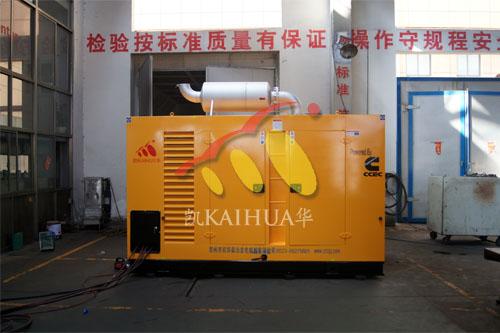 湖南400KW康明斯防雨罩机组今日成功出厂 发货现场 第1张