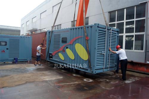 出口大洋洲6台500KW康明斯集装箱式发电机组今日成功出厂 发货现场 第1张