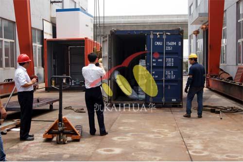出口埃塞俄比亚2台200KW康明斯机组成功出厂 发货现场 第2张