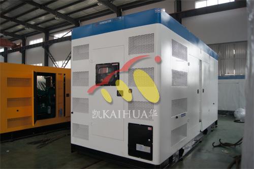 出口印尼1台800KW康明斯静音机组今日成功出厂 发货现场 第1张