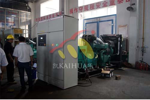 今日河南客户来工厂验收500KW沃尔沃高压机组