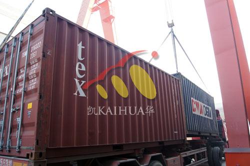 出口大洋洲12台康明斯集装箱式发电机组今日成功出厂 发货现场 第3张