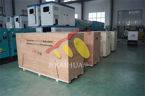 出口南亚4台康明斯发电机组今日成功出厂 发货现场 第1张