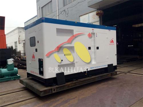 出口泰国1台350KW上柴静音机组今日成功出厂