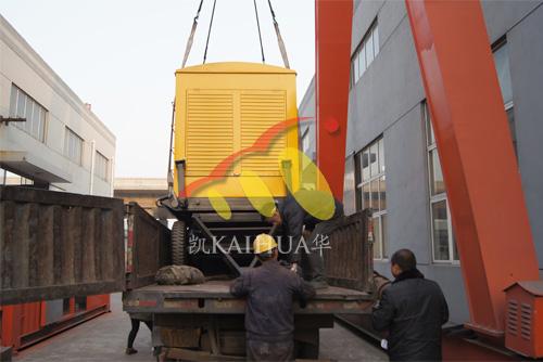 山西龙海集团1台500KW康明斯移动式机组今日成功出厂 发货现场 第2张