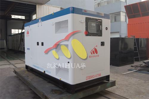 昆山1台250KW上柴静音机组今日成功出厂 发货现场 第1张
