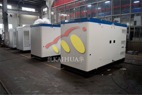 山东2台康明斯静音发电机组今日成功出厂 发货现场 第1张