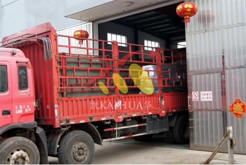 出口苏丹1台300KW康明斯发电机组今日成功出厂 发货现场 第3张