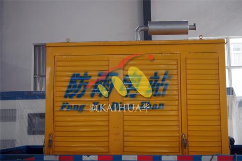 常州1台潍坊防雨罩机组今日成功出厂 发货现场 第1张