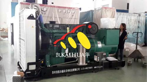 甘肃1台450KW沃尔沃发电机组今日成功出厂 发货现场 第1张