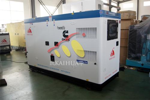 上海1台康明斯静音发电机组成功出厂 发货现场 第1张