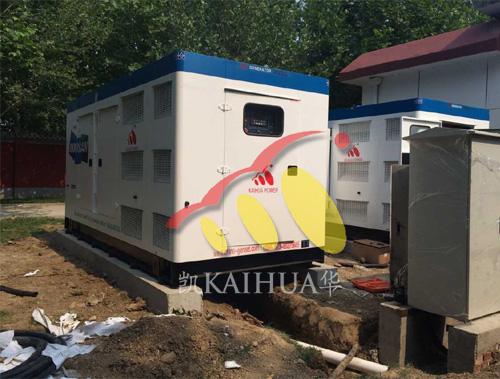 北京贵族学校订购的2台大宇静音并机机组成功交付 国内案例 第2张