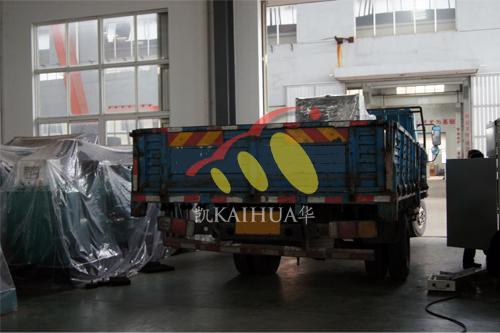 湖南1台上柴发电机组成功出厂 发货现场 第3张