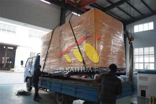 南京某军区1台300KW康明斯静音机组今日成功出厂 发货现场 第2张