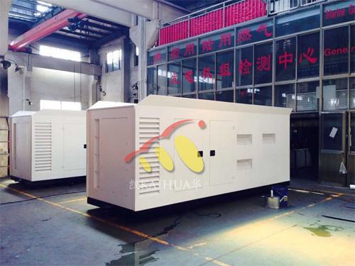 广东2台康明斯静音机组今日成功出厂 发货现场 第1张