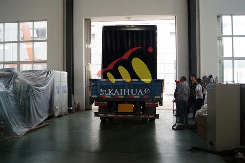 山东1台800KW无动发电机组今日成功出厂 发货现场 第3张