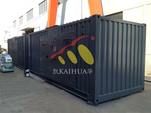 出口南非2台500KW康明斯集装箱式机组今日成功出厂 发货现场 第1张