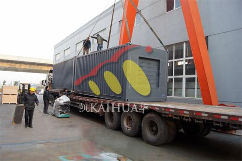 出口南非2台500KW康明斯集装箱式机组今日成功出厂 发货现场 第2张