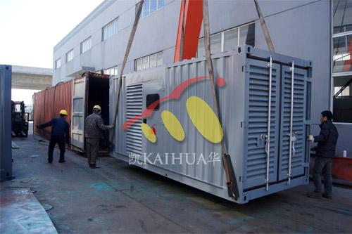 出口大洋洲4台500KW康明斯集装箱式机组今日成功出厂 发货现场 第3张