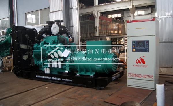 吉林能源800KW康明斯柴油发电机组成功出厂 发货现场 第1张