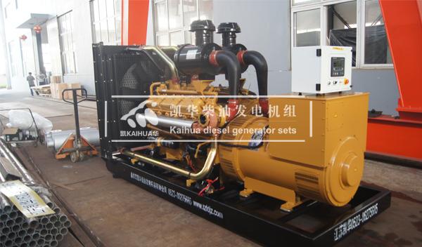 河北化工500KW上柴柴油发电机组成功出厂 发货现场 第2张
