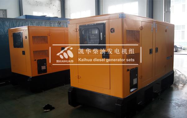 出口苏丹的两台200KW静音柴油发电机组成功出厂