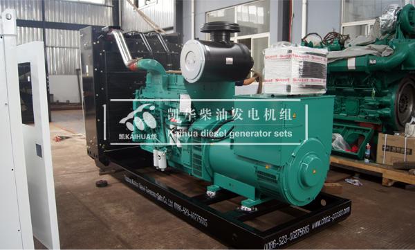 江苏外企500KW康明斯发电机组成功出厂 发货现场 第2张