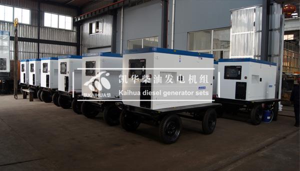 上海外企12台发电电焊两用机组今日成功出厂 发货现场 第1张