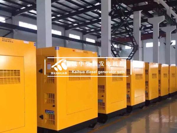 出口越南的8台静音发电机组成功出厂 发货现场 第2张