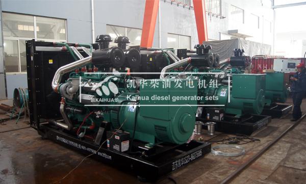 中铁八局三台500KW上柴柴油发电机组成功出厂 发货现场 第1张