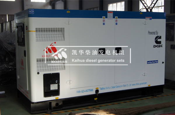 海南房产300KW康明斯发电机组成功出厂 发货现场 第1张