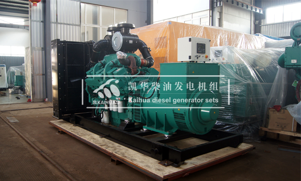 出口阿尔及利亚的600KW康明斯发电机组成功出厂 发货现场 第1张