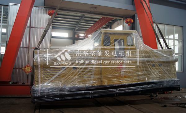 云南景区两台150KW列车型康明斯发电机组成功出厂 发货现场 第3张
