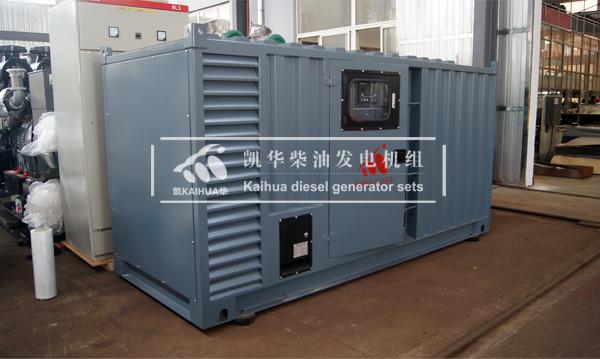 出口缅甸的200KW集装箱式静音发电机组成功出厂 发货现场 第1张
