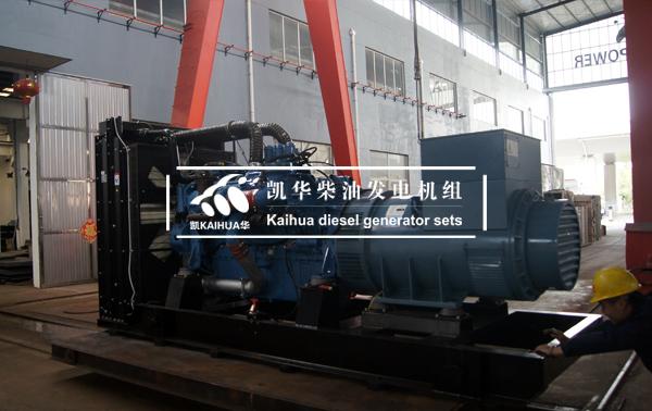 西藏矿业800KW奔驰柴油发电机组成功出厂 发货现场 第2张