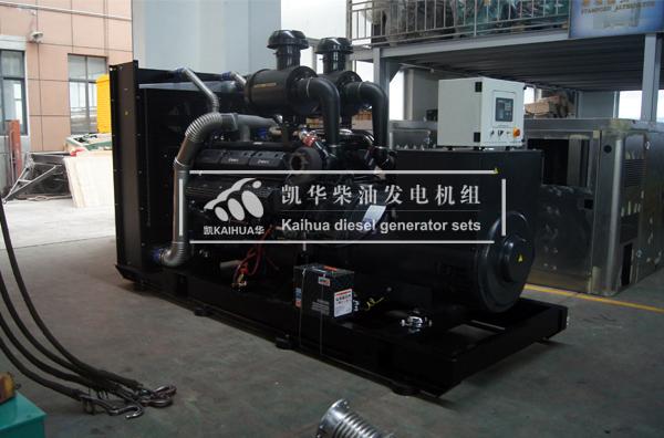 河北化工600KW上柴发电机组成功出厂 发货现场 第1张