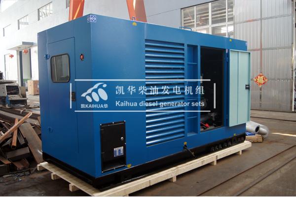新加坡300KW防雨型康明斯发电机组成功出厂 发货现场 第2张